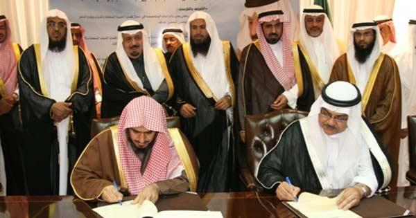 Arabie Saoudite : Un célèbre cheval de course sera exécuté à cause de son Homos3xualité