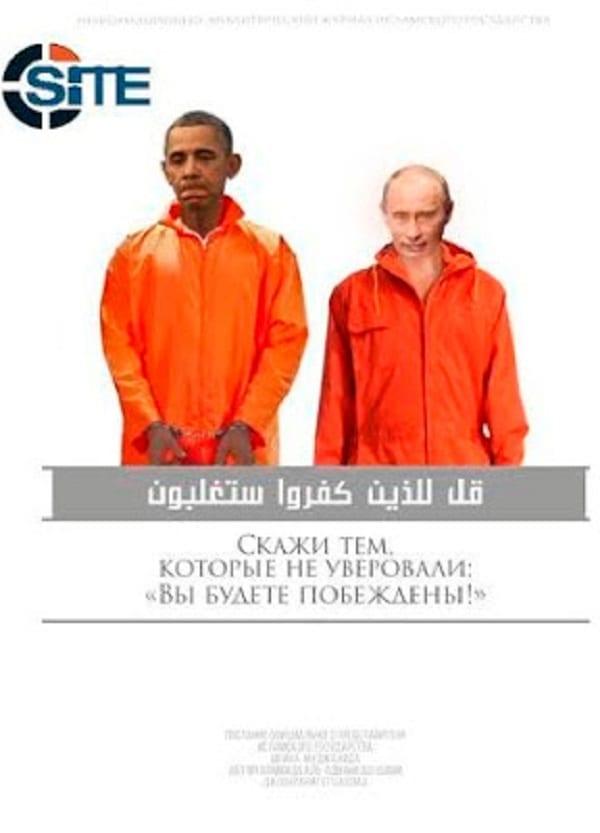 Daesh publie qui magazine qui montre Obama et Poutine den combinaisons de prisonniers: PHOTO